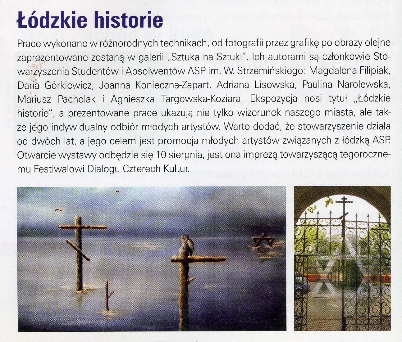 Festiwal Dialogu 4 Kultur 2007